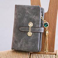 Женский кошелек из нубука CRYSTAL маленький с подвеской серый, фото 1
