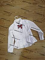 Рубашка с хвостом и бусинками для девочки оптом