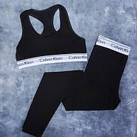 Женский набор Calvin Klein 2 в 1 (топ и лосины)