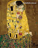 Картина-раскраска Menglei Поцелуй в золотой ауре худ. Климт, Густав (MG1109, VP200) 40 х 50 см, фото 1