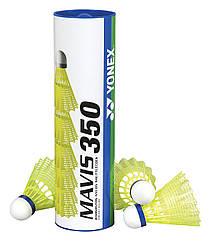 Воланы пластиковые Yonex MAVIS 350