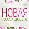 97a403578a19 В Viber создана группа VIP клиентов магазина
