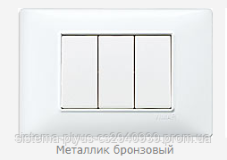 Рамка Vimar Plana 3 модуля, цвет металлик бронзовый (14653.70)