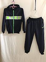 Спортивный костюм р.2-6 лет  купить оптом