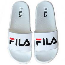 Тапки мужские Fila - Фила (белые) Top replic