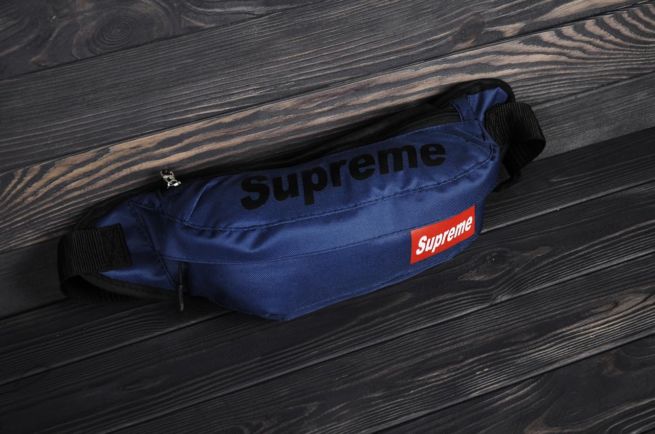 Сумка на пояс Supreme, поясная сумка, бананка