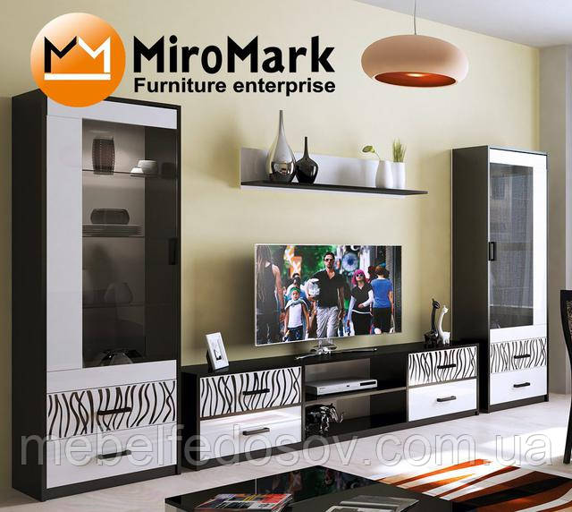 Модульная гостиная Терра (Миро Марк/MiroMark)