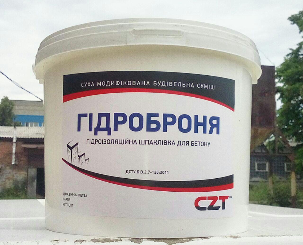 ГИДРОБРОНЯ (Серый, 5кг) Гидроизоляция для бетона