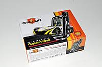 Автосигнализация Cyclon 110v4