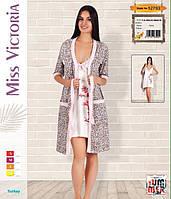 "Халат и ночнушка ""Miss Victoria"" (Турция) 12793"