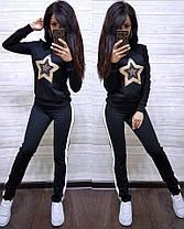 """Костюм """"Звезда"""", кофта с длинным рукавом и брюки, размеры S M L XL 2XL, фото 2"""