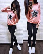 """Костюм """"Звезда"""", кофта с длинным рукавом и брюки, размеры S M L XL 2XL, фото 3"""