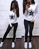 """Костюм """"Звезда"""", кофта с длинным рукавом и брюки, размеры S M L XL 2XL"""