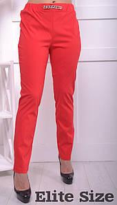 Зауженные женские брюки большого размера 50-60