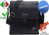 Лучшая мужская сумка через плечо Jeep Classic NEW 2018