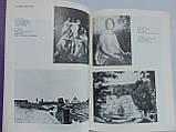 Шарль Бодлер об искусстве (б/у)., фото 6