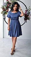Молодежное летнее джинсовое  платье- до колена с пышной юбкой размер 44-46