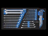 Ключи комбинированые 06-24мм, разрезные 8-17мм , HEX 1.5-10мм в ложементе 31 предмет  (EVA ложемент)