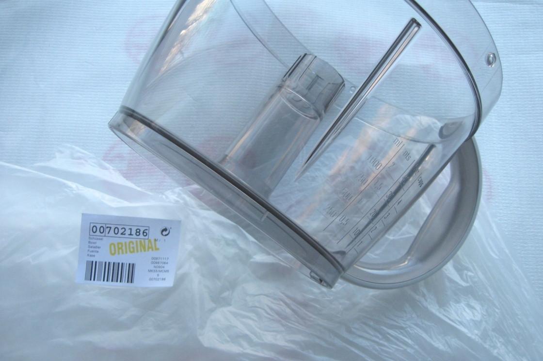 Чаша большая для кухонного комбайна Bosch 00702186