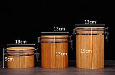 Банка для сыпучих и жидких продуктов бамбук 19 см, фото 2