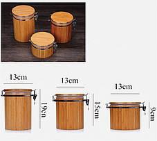 Банка для сыпучих и жидких продуктов бамбук 19 см, фото 3