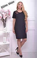 Женское трикотажное платье большого размера 50-58
