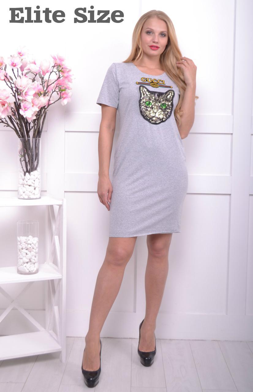Трикотажное платье с аппликацией из пайеток большого размера 50-58