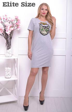 Трикотажное платье с аппликацией из пайеток большого размера 50-58, фото 2