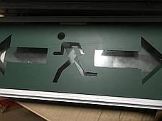 Аварийный светильник Exit, CATA/  б/у, фото 3