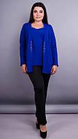 Дона. Жакет+блуза для жінок великих розмірів. Електрик.