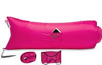 Лазмак розовый  украинского производителя отличного качества, фото 1