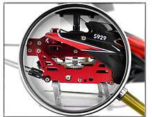 Вертолёт на радиоуправлении 3-к WL Toys S929 с автопилотом (красный), фото 3