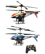 Вертолёт на радиоуправлении 3-к WL Toys V319 SPRAY водяная пушка (синий), фото 2