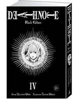Death Note. Black Edition. Книга 4. Цугуми Ооба. Графические романы. Манга