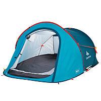 Палатка Quechua 2 Easy 2 Camping Tent