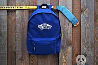 Рюкзак синий VANS |  ВАНС |  городской | портфель |  реплика