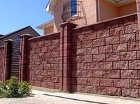 Декоративный забор из шлакоблока