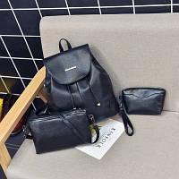 Набор с рюкзаком AL2521