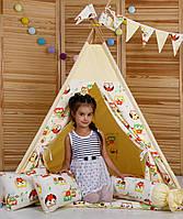 Вигвам Бежевые Совы. Детская игровая палатка, домик