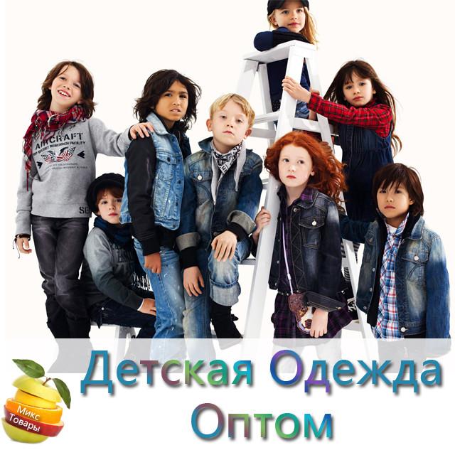 Серые Штаны с начёсом пр- во Турция для мальчика от 5 до 8 лет (4748-4) - фото 2