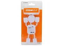 USB разветвитель – Человечек USB хаб Человечек hub 4 порта разветвитель разветвитель активный, купить, фото 1