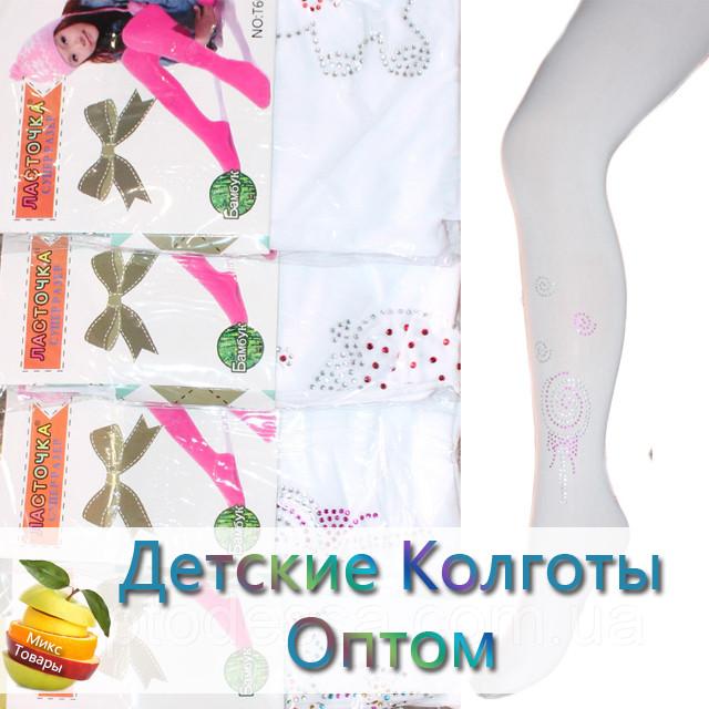Детский набор для девочек шарф, шапка и варежки Возраст: 1- 2 года (4853-7) - фото 8