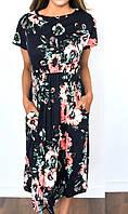 Женское платье Peonies AL3063