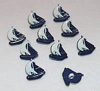 Пуговица Кораблик 572 поштучно, фото 1
