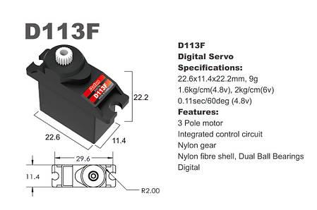 Сервопривод микро 9г BATAN D113F 1.6кг/0.11сек цифровой, фото 2