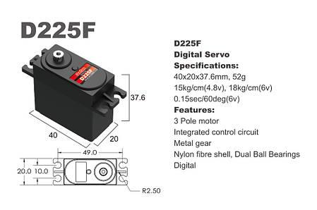 Сервопривод стандарт 52г BATAN D225F 18.0кг/0.15сек металл цифровой, фото 2