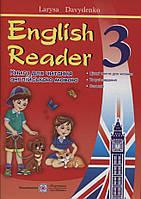 English Reader: Книга для читання англійською мовою. 3 клас(ПіП)