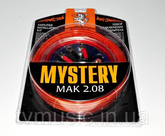 Набор подключения усилителя Mystery MAK 2.08