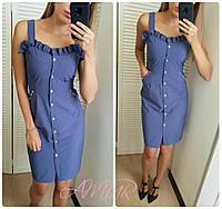 Женское модное платье-сарафан на пуговицах с жемчугом Батал fc06ab6a12577