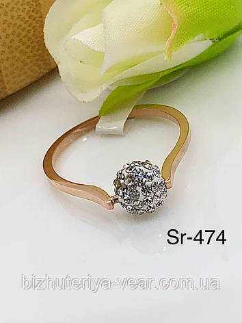 Кольцо Sr-474(6,7,8,9), фото 2